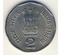 2 рупии 2002 год. Индия