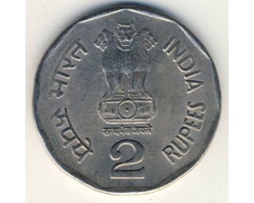 2 рупии 2002 год Индия
