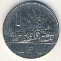 1 лей 1966 год Румыния