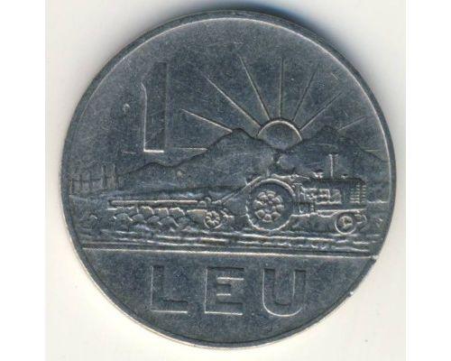 1 лей 1963 год Румыния