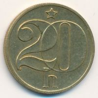 20 гелеров (1972–1990 г) Чехословакия