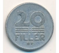 20 филлеров (1967–1989 г) Венгрия