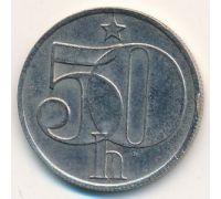 50 гелеров (1977–1990 г) Чехословакия