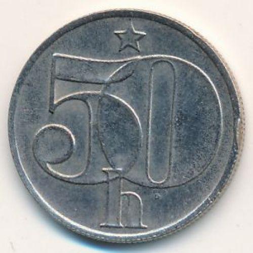 50 гелеров (1977–1990 г.) Чехословакия
