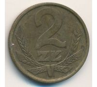 2 злотых 1975-1988 год Польша