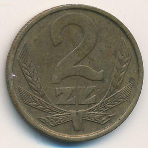 2 злотых 1975-1988 год. Польша