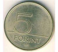 5 форинтов (1992–2015 г) Венгрия