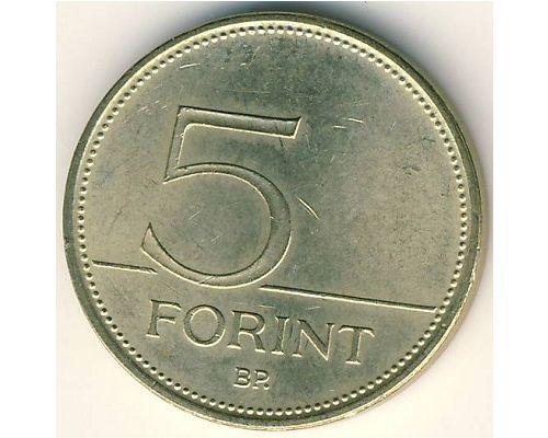 5 форинтов (1992–2015 г.) Венгрия