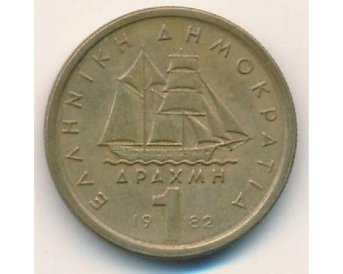 1 драхма 1982 год Греция
