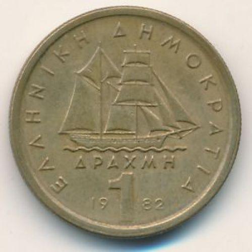 1 драхма 1982 год. Греция