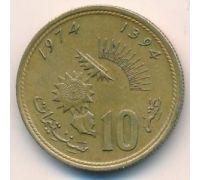 10 сантим 1974 год Марокко