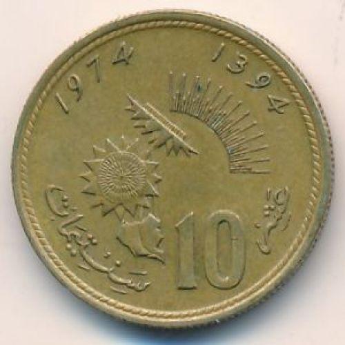 10 сантим 1974 год. Марокко