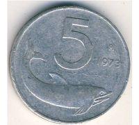 5 лир 1973 года Италия