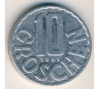 10 грошей 1951-1969 год Австрия
