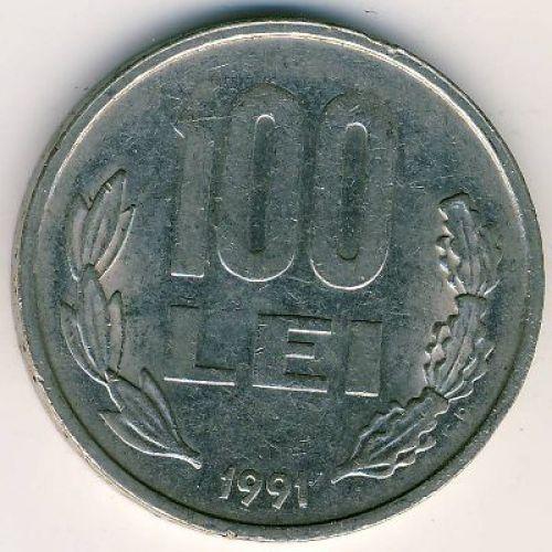100 лей 1991-2006 год. Румыния