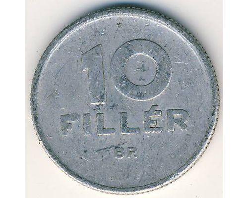 10 филлер 1964-65 года Венгрия