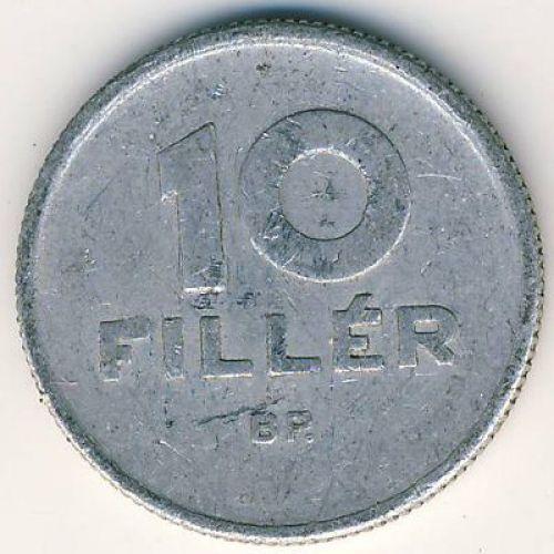 10 филлер 1964-87 года Венгрия