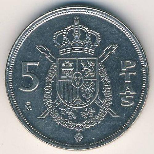 5 песет 1989 год. Испания