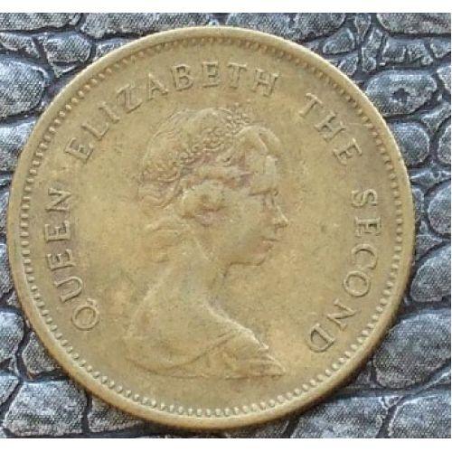 50 центов 1977-1980 год. Китай. Гонконг