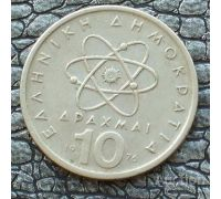 10 драхм 1976 год. Греция