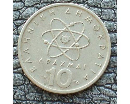 10 драхм 1976 год Греция