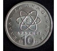 10 драхм (1982–2002 г.) Греция