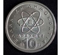 10 драхм (1982–2002 г) Греция