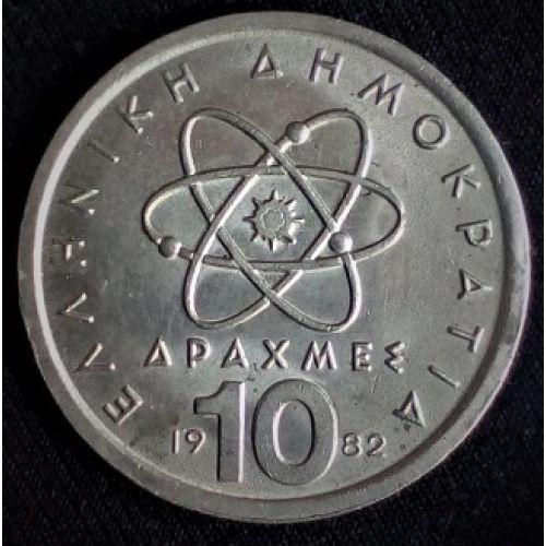 10 драхм (1980–2002 г.) Греция