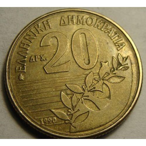 20 драхм 1990 год. Греция