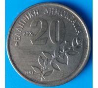20 драхм 1992 год. Греция