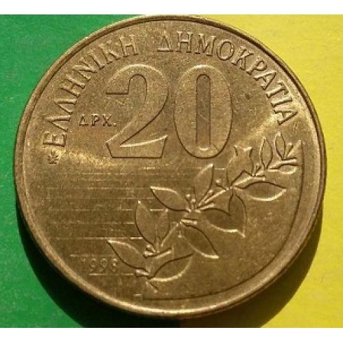 20 драхм 1998 год. Греция
