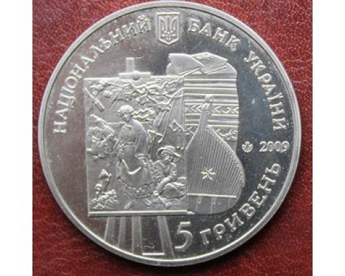 5 гривен 2009 год 60 років Національному музею ТГШевченка Украина