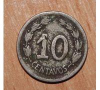 10 сентаво 1946 год Эквадор