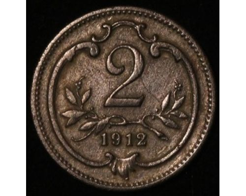 2 геллера 1912 года Австрия (5)