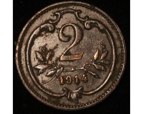 2 геллера 1914 года Австрия (2)