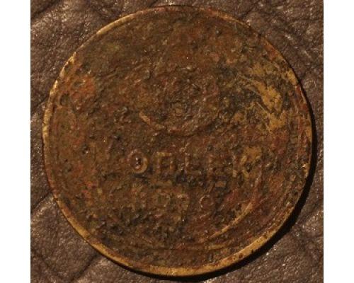 5 копеек 1929 года СССР (3)