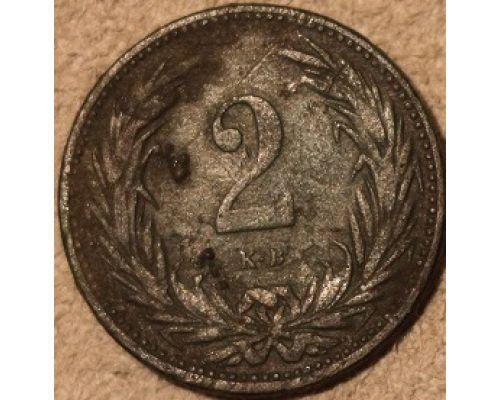 2 филлера 1896 год. Венгрия