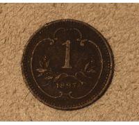 1 геллер 1897 года. Австрия. Редкий