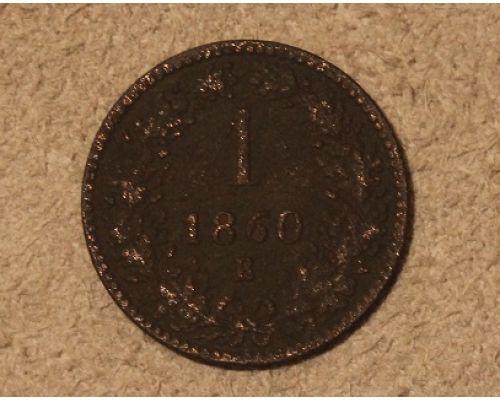 1 крейцер 1860 года B Австрия
