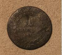1 крейцер 1812 год Австрия