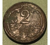 2 геллера 1915 года Австрия (2)