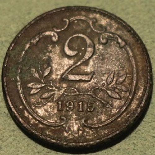 2 геллера 1915 года. Австрия (2)