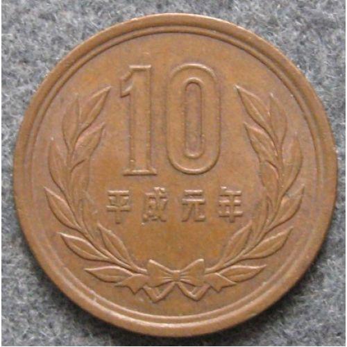 10 иен Япония