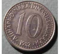 10 динаров (1982–1988 г) Югославия