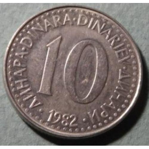 10 динаров (1982–1988 г.) Югославия