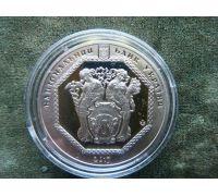 Памятная медаль 100 років від дня заснування Українського державного банку 2017 Украина