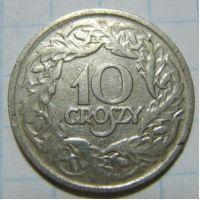 10 грошей 1923 Польша Никель