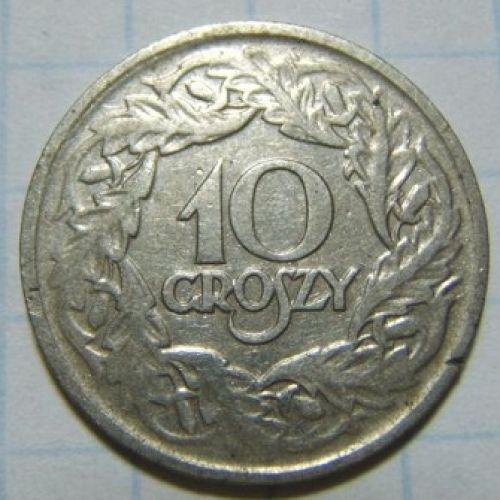 10 грошей 1923. Польша. Никель