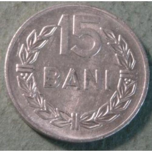 15 бани 1975 год. Румыния