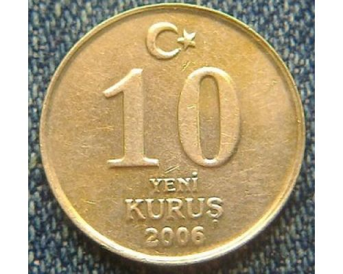 10 новых куруш 2005-2009 год Турция